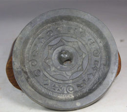 有个汉代青铜镜想知道值多少钱