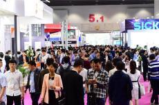 2020广州国际工业自动化展会SIAF