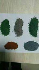 威海做耐磨地面的金刚砂绿色的现在涨价了