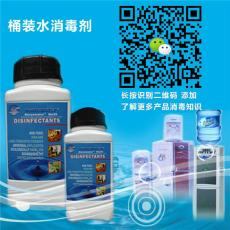 包装饮用水铜绿假单胞菌消毒方案