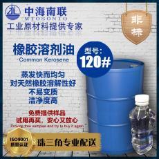 去污清洗機械120溶劑油白電油多少錢揮發快