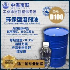 供应蚊香液D80D100价格200号溶剂油价格油漆