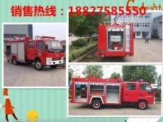 消防車圖片介紹