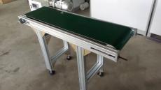全鋁型材皮帶線多用途 組裝流水線