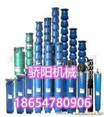 井用热水潜水电泵井用热水潜水电泵生产厂家