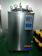 GX-2型 反压蒸煮消毒锅专业生产 定制 开发