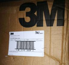 3M5557 3M5558 3M5559全國授權經銷商遇水變
