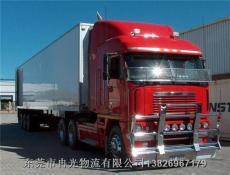 东莞到上海货运专线几天能到 物流运输公司