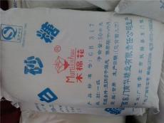 国产一级白砂糖木棉花牌