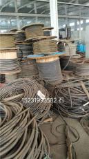 廢舊變壓器電線電纜電機廢銅回收