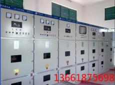 苏州电力配电柜回收苏州高低压配电柜回收