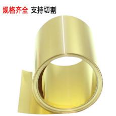 供应高耐磨h65黄铜带 高韧性耐冲压h62黄铜