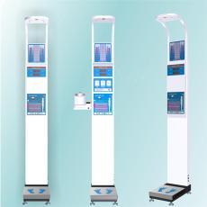 鄭州鼎恒電子科技DHM-600型身高體重測量儀