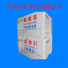 山東東岳神舟氟橡膠DS2461墊片專用合成橡膠