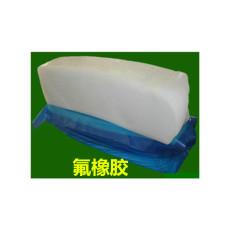 低門尼粘度氟橡膠 山東東岳神舟DS2602耐油