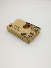 餐饮业盒装纸巾好印象为您提供选择