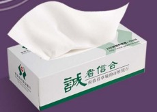 朔州纸抽厂家 塑料广告纸巾厂