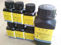 秦皇岛硝酸银 氧化银 导电银浆回收价格
