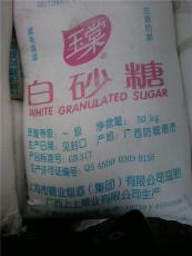 玉棠牌白砂糖一级白砂糖