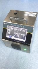 ZHJ-310A塵埃粒子計數器蘇州鴻瑞源凈化廠家