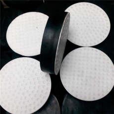 圓形滑板橡膠支座A燈塔圓形滑板橡膠支座廠