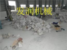 福建钢筋混凝土破碎钳混凝土液压钳专业生产