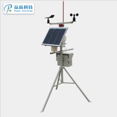 自动气象站设备太阳能无线传输专业研发气象