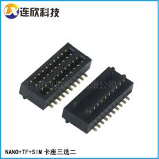 側插板對板連接器廠家貨源有樣品提供