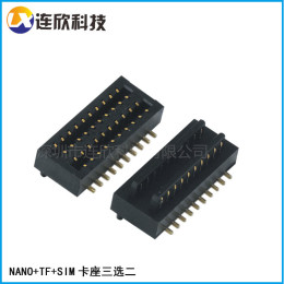 侧插板对板连接器厂家货源有样品提供
