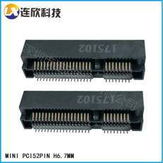 連欣制造商供應PCI連接器4.0/5.2/6.7/9.0高