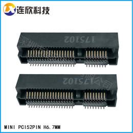 连欣制造商供应PCI连接器4.0/5.2/6.7/9.0高