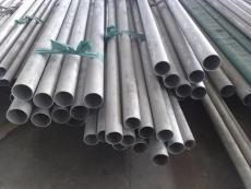 耐高溫白鋼管用的多的是哪個領域