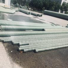 清水專用玻璃鋼管道A宜賓清水玻璃鋼管道廠