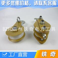 FY-1.0-2B尼龍輪絕緣滑車長鉤滑子閉口式