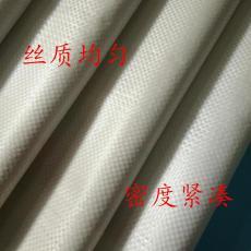 稻壳麸皮袋厂家定做快递运输袋面粉编织袋厂