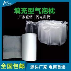 药品缓冲膜 气泡缓冲垫 填充包装膜 气泡枕