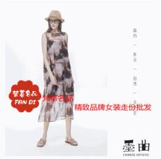 哪里有时尚的品牌大码女装名族风折扣货源