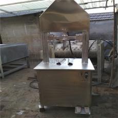 牛头劈半机-鸿宇食品机械