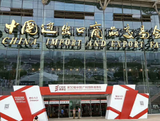 纤蕾出席广州美博会 开启美业私护新时代