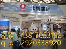 官宣 2019上海装配式住宅及内装展 时间展馆