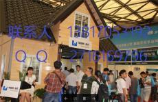 官宣  上海大建博览会 时间及展馆