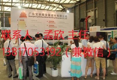 2019大绿博会 第十五届上海建筑节能展会