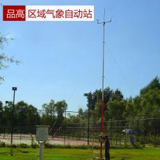 森林防火气象站品高电子PG-610/SL