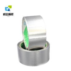 青島鋁箔膠帶廠家專業生產無襯紙覆膜鋁箔膠