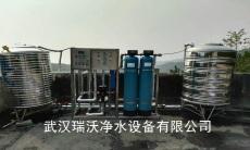 武汉1T/H反渗透设备