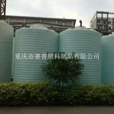 20吨大型防腐PE水罐