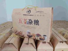 陜西滕燦供應禮盒裝五谷雜糧