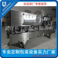 武汉豌豆/绿豆/橡子凉粉塑料盒装灌装封口机