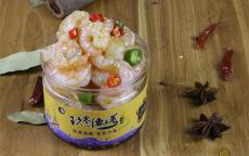 捞汁小海鲜的配方是什么开一家捞汁小海鲜店