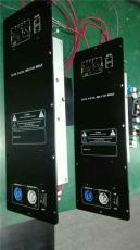 有源音箱线阵D类数字功放模块模组内置DSP